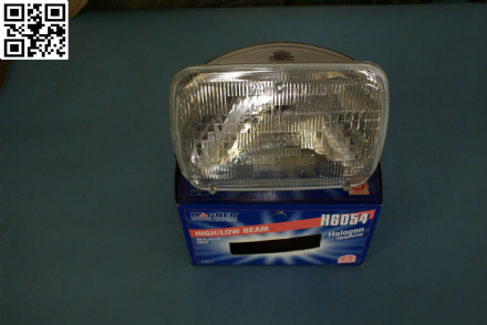 1984-1996 Corvette C4,Halogen Headlight High/Low Beam.New